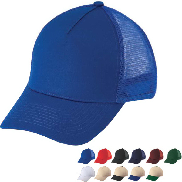 Low Crown Constructed 5 Panel Cotton Twill Mesh Cap
