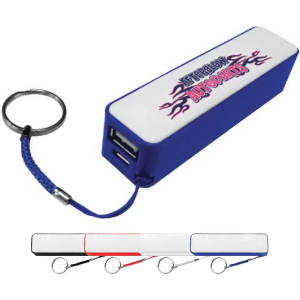 Power Bank Key Chain